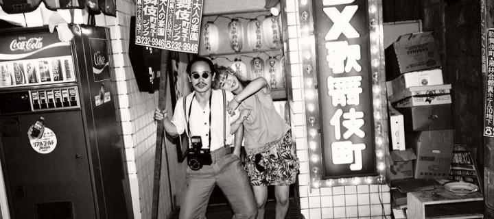 Araki: Tokyo Lucky Hole