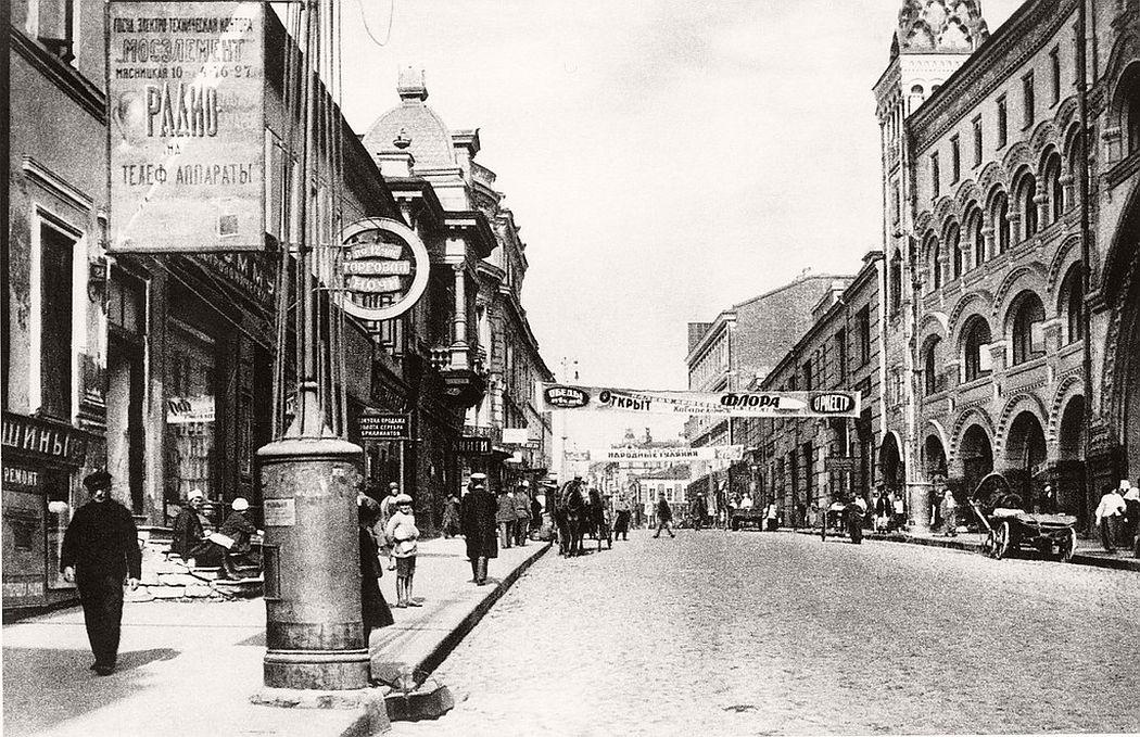 naum-granovsky-grand-style-01