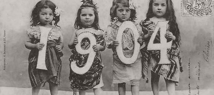 Vintage: Happy New Year (in the past)