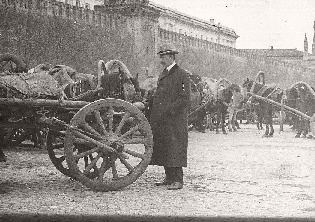Kremlin marketplace, ca. 1910s