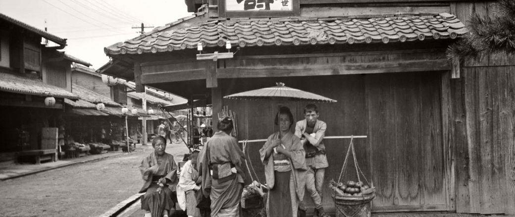 Vintage: Japan Daily Life by Arnold Genthe (1908)