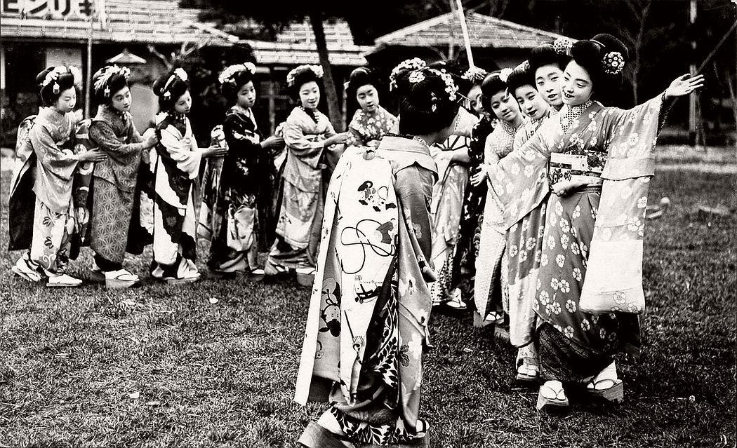 Playing Toryanse, ca. 1920s