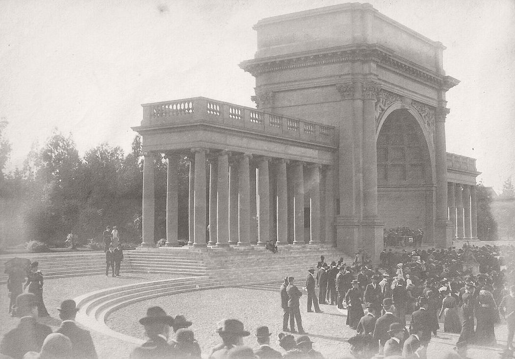 In the Golden Gate Park, SF, Cal. around 1900