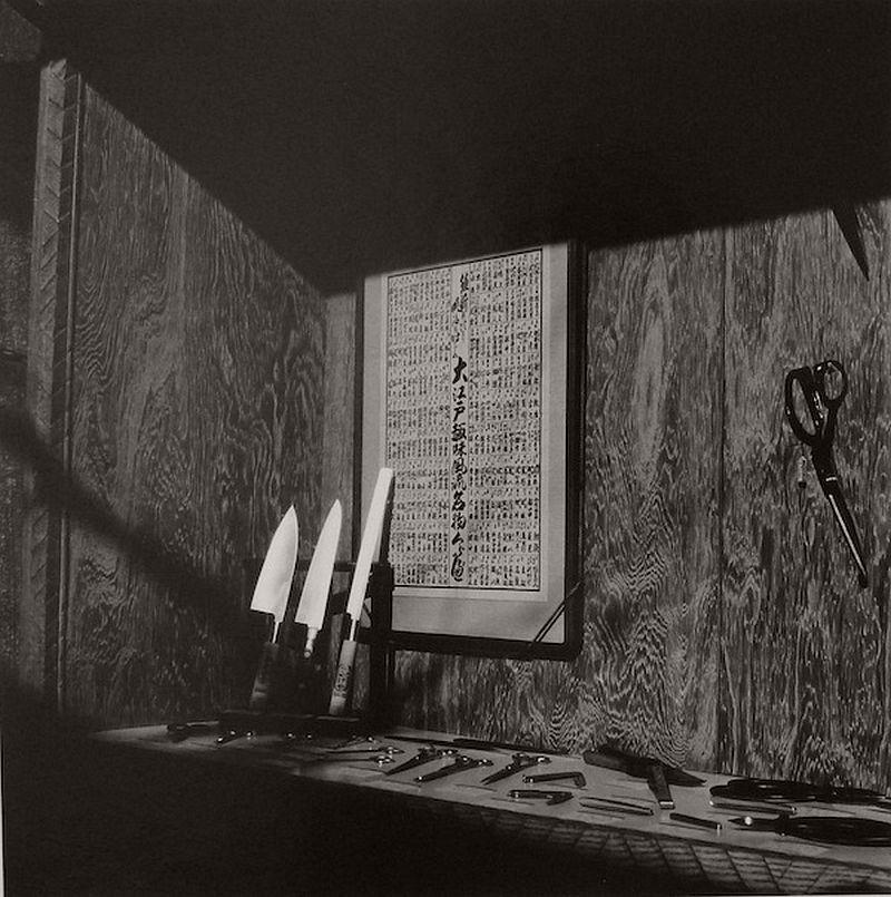 SUDA, Issei (b. 1948), Japanese Kitchen Knife Shop Window