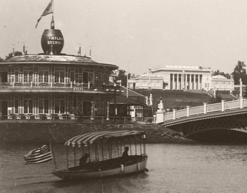Atlanta's Piedmont Park, 1895