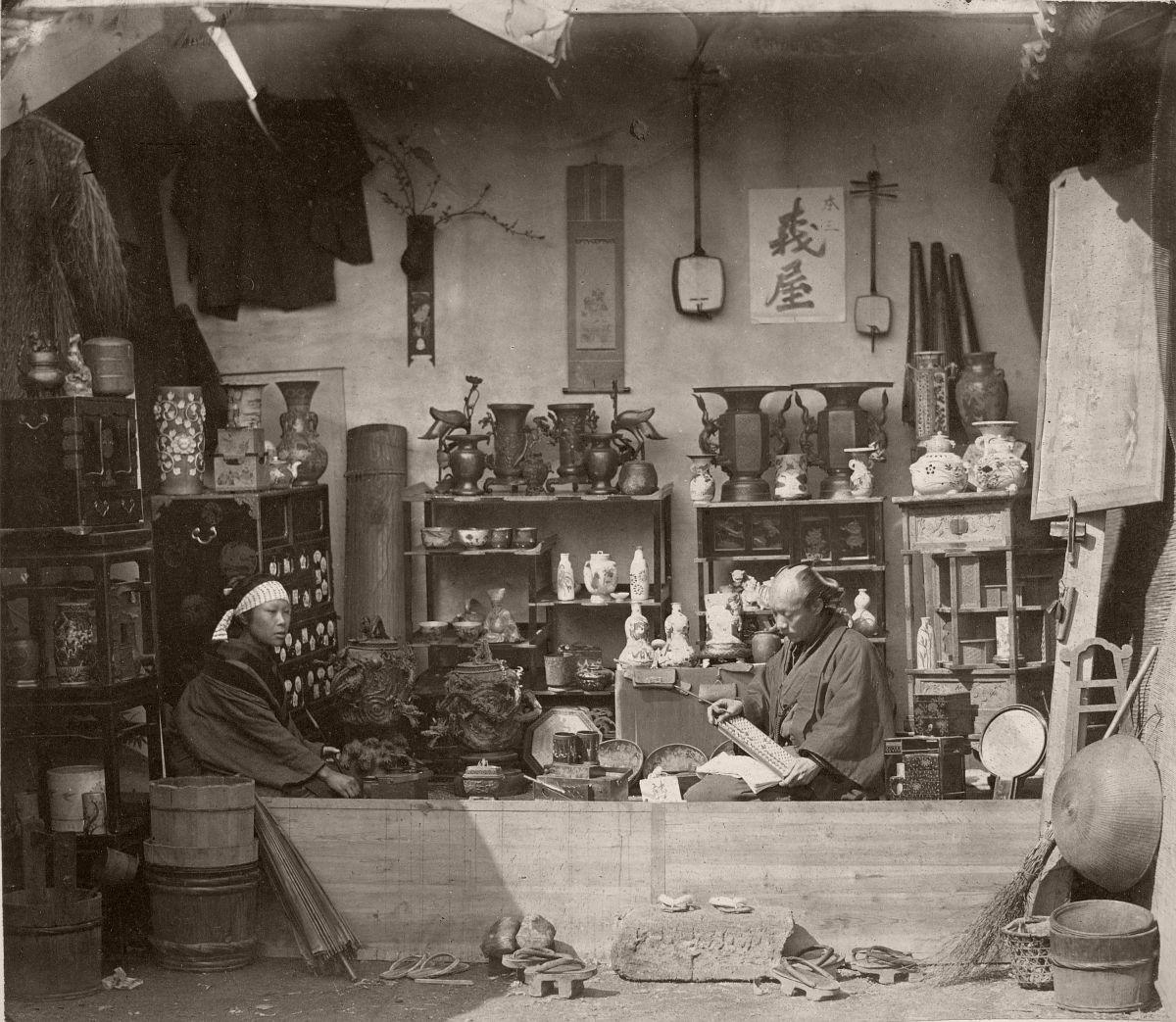 Curio Shop, Japan, 1868