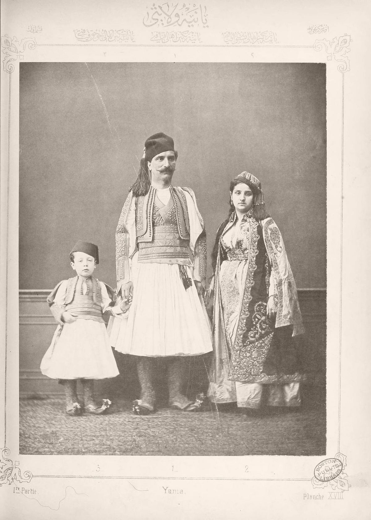 1: Wealthy Arnaut from Ioannina 2. Wealthy Arnaut lady from Ioannina 3. Arnaut child of a wealthy family.