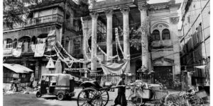 Kolkata Calcutta: Some Kind of Beauty by Fionn Reilly