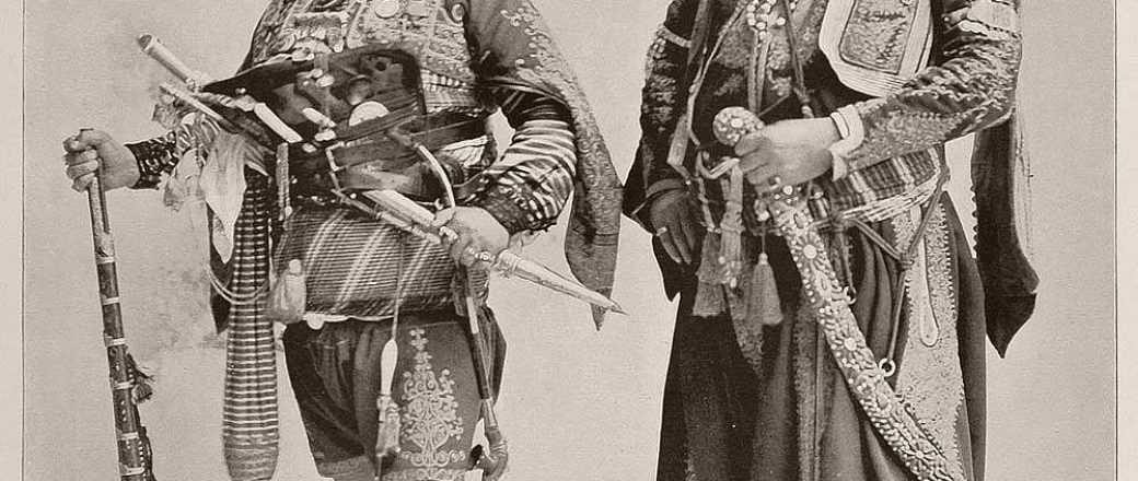 Vintage: Portraits of People in Their Traditional Costumes (1893 Chicago World's Fair)