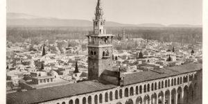 Vintage: Historic B&W photos of Holy Land, Syria (19th Century)