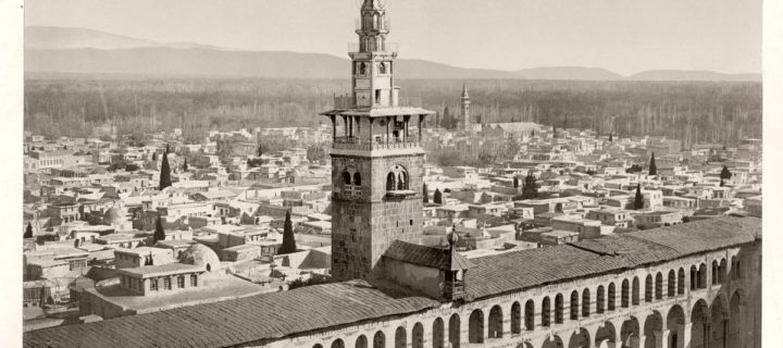 Vintage: Historic B&W photos of Holy Land, Syria (19th Century)