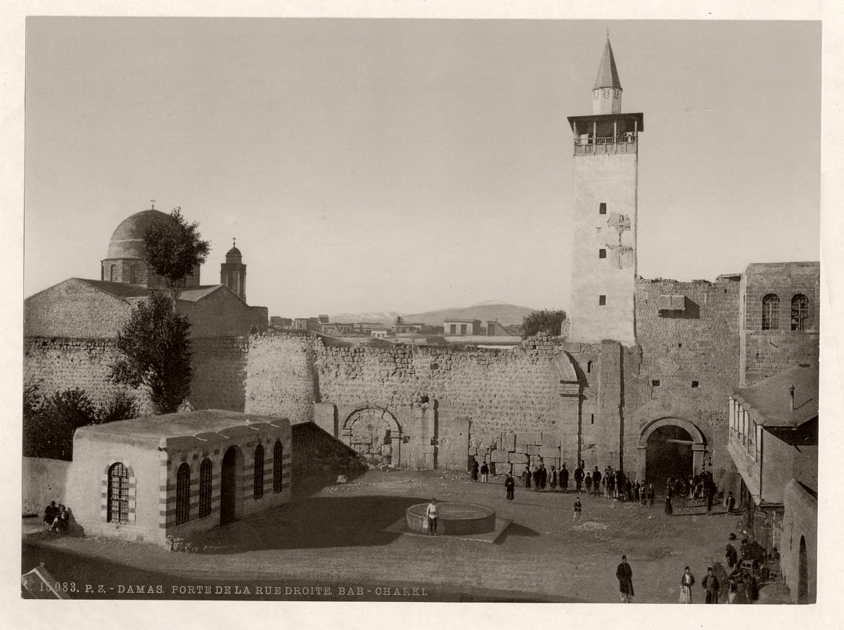 The gate of the street called straight, Damascus, Holy Land, (Syria)