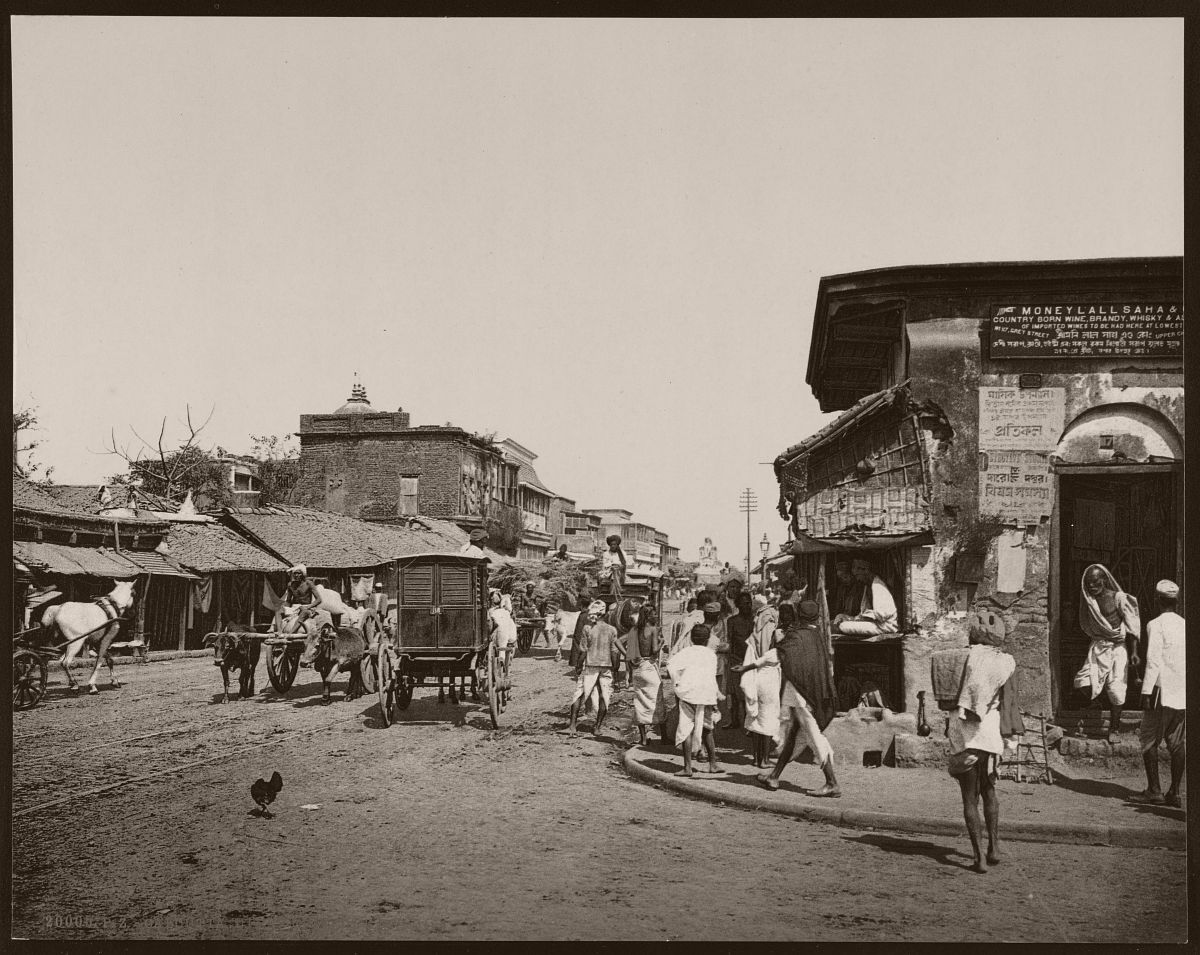 Calcutta. Upper Chitpore Road