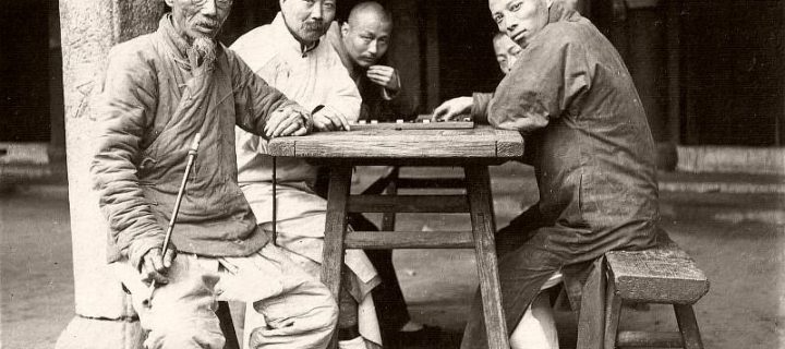 Vintage: Everyday Life in China (1921)