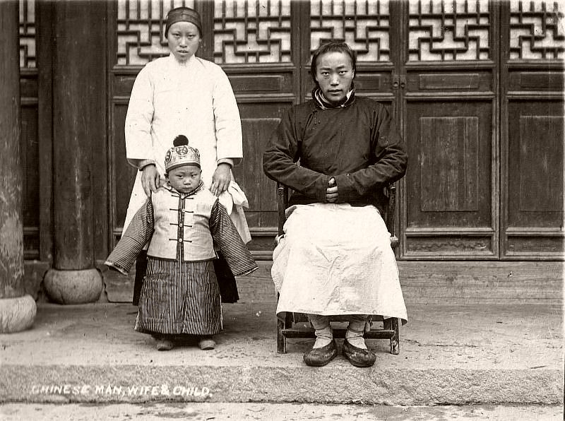Portrait of a Chinese family