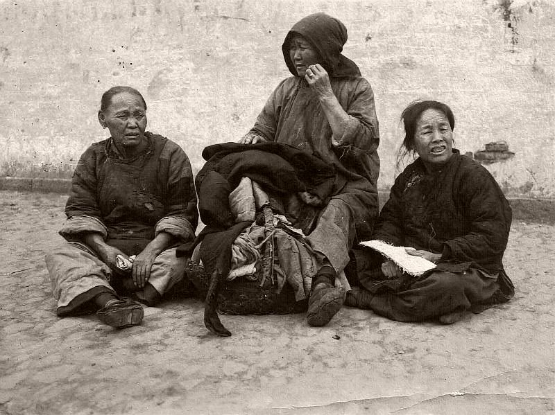 Three Chinese women