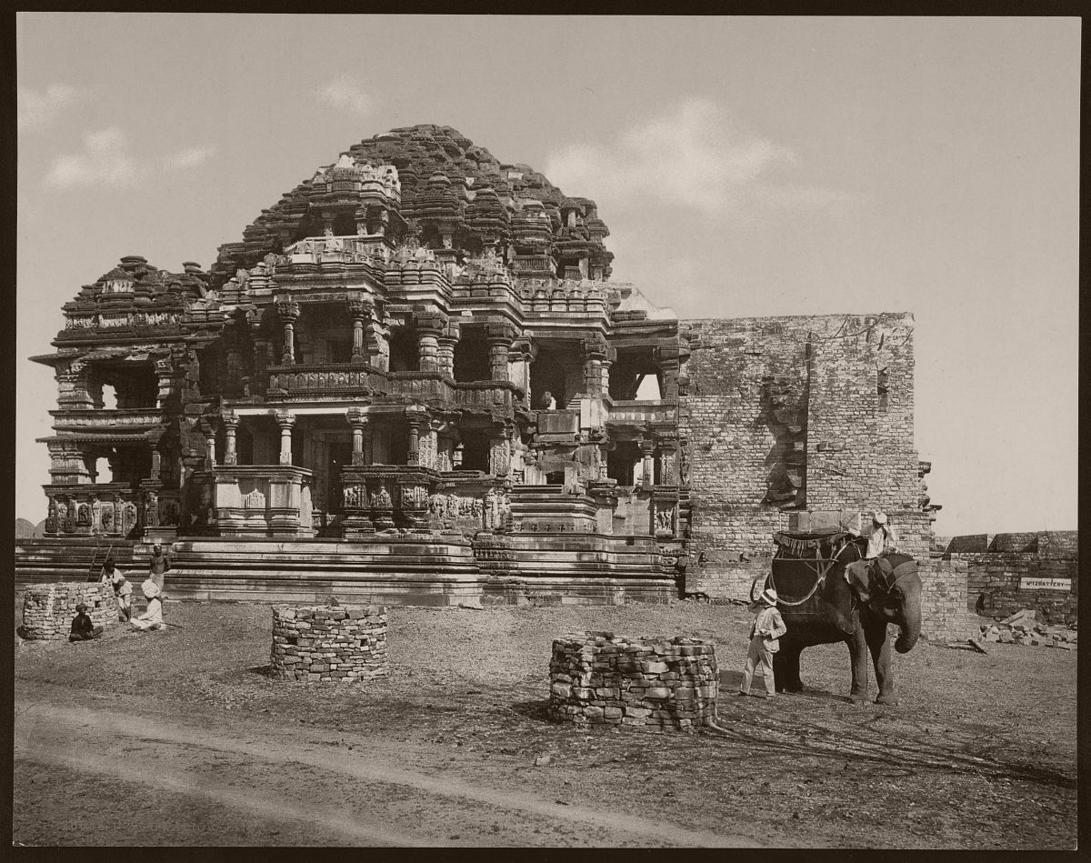 Gwalior. Jain Temple