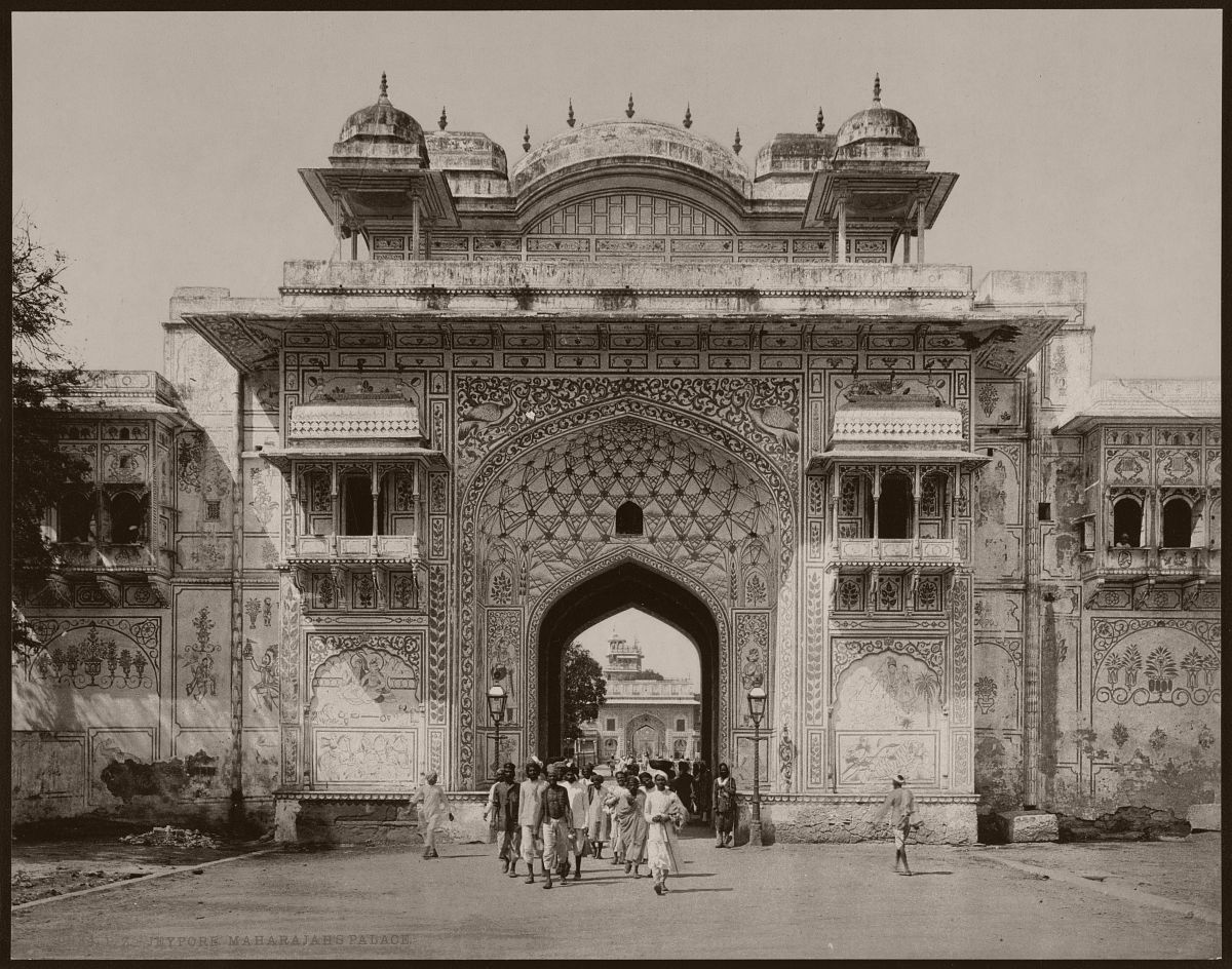 Jeypore. Maharajah's Palace.