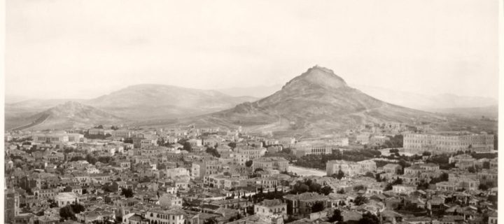 Vintage: Greece (late 19th Ccentury)