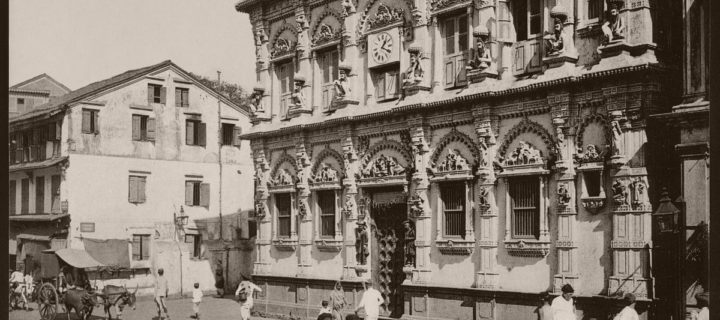 Vintage: Historic B&W photos of Bombay, India (1890s)