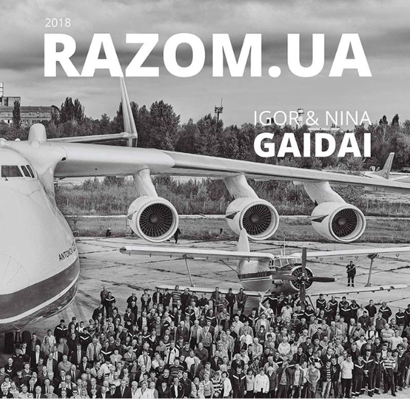 RAZOM by Igor & Nina Gaidai