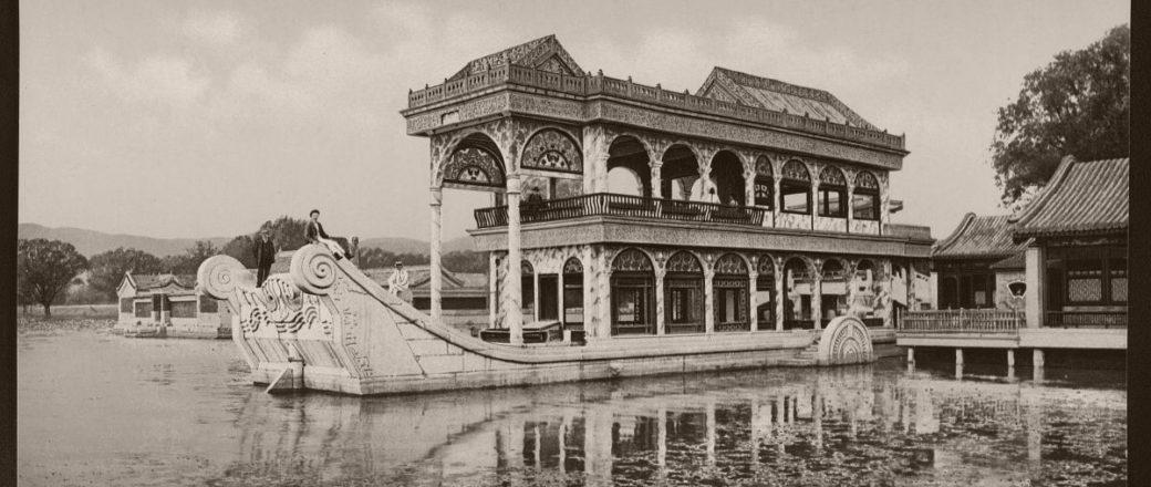 Vintage: Historic B&W photos of Peking, China (19th Century)