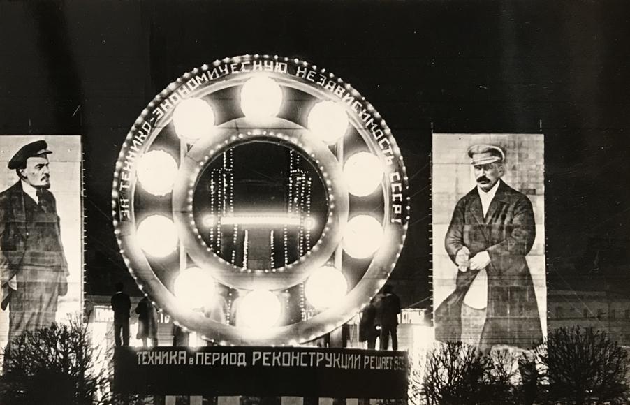 Boris Ignatovich (1899-1976)  Holiday Illumination, 1932