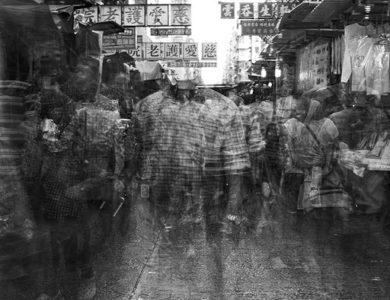 Han Shun Zhou: Frenetic City at Kickstarter