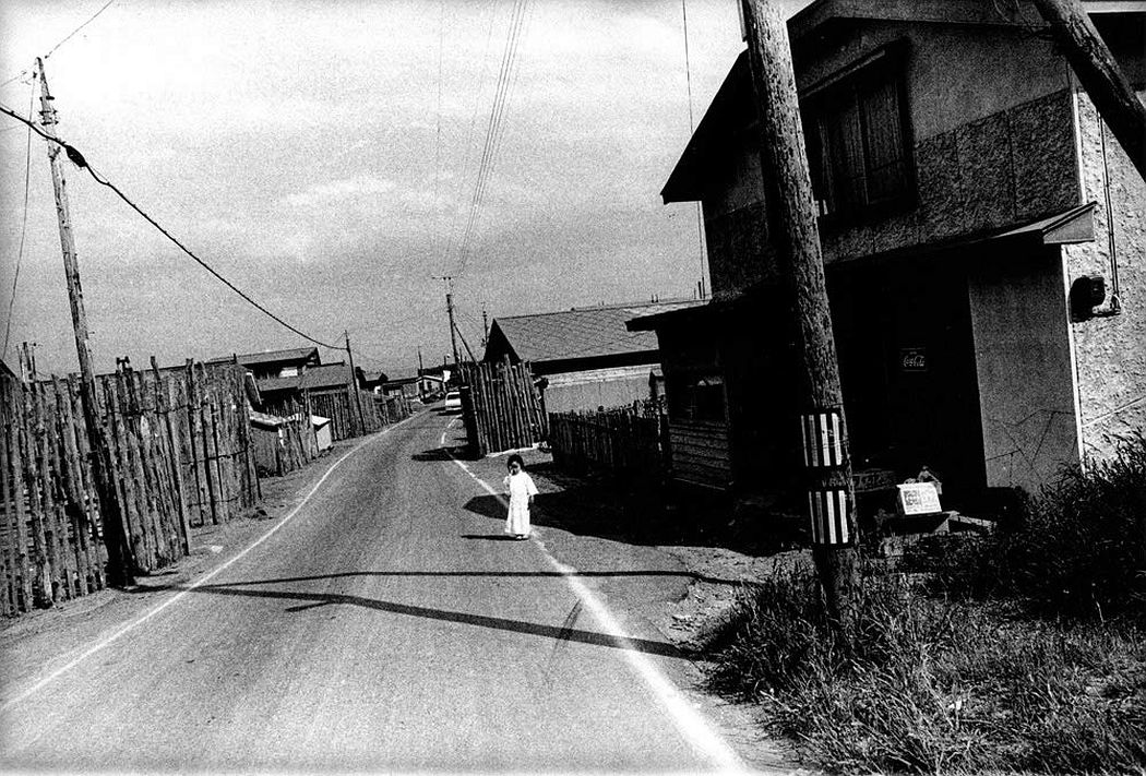 Daido Moriyama: A Diary: Hasselblad Award